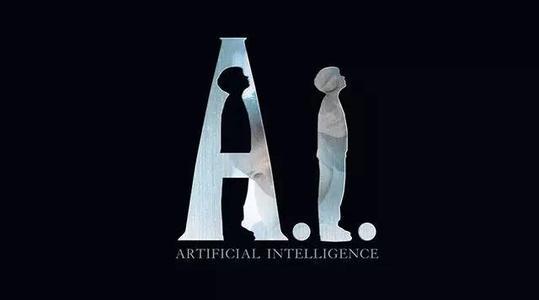 人工智能:通往未来的万能钥