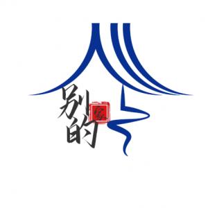 科技园企业专题访问组到贵州